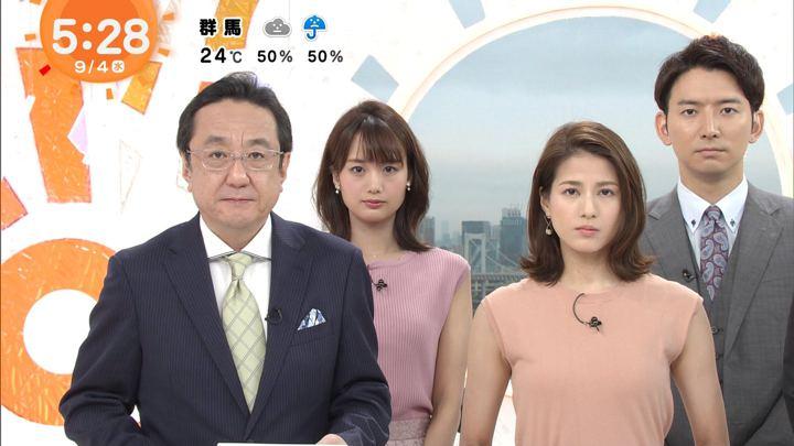 2019年09月04日井上清華の画像01枚目
