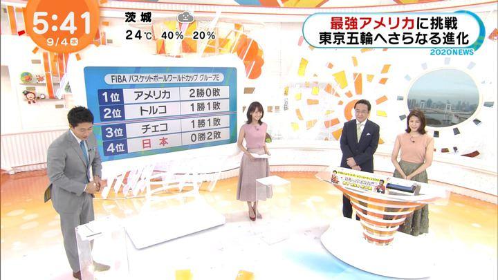 2019年09月04日井上清華の画像03枚目