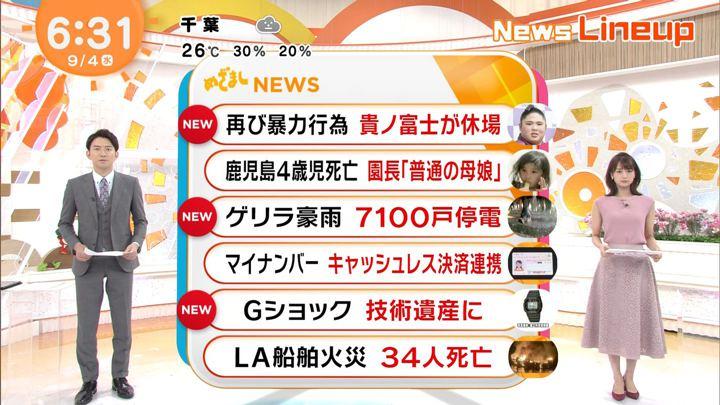 2019年09月04日井上清華の画像07枚目