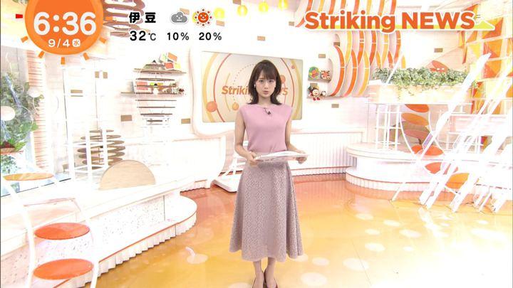 2019年09月04日井上清華の画像09枚目