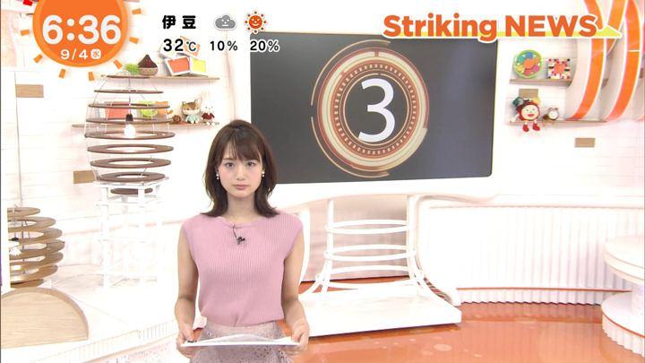 2019年09月04日井上清華の画像10枚目