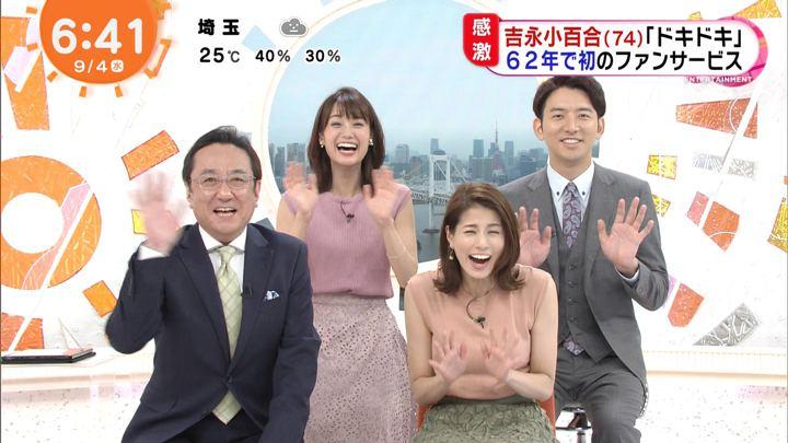 2019年09月04日井上清華の画像11枚目