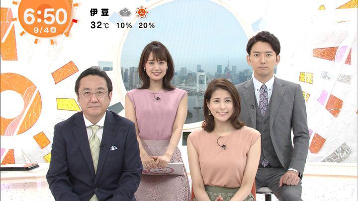 2019年09月04日井上清華の画像12枚目