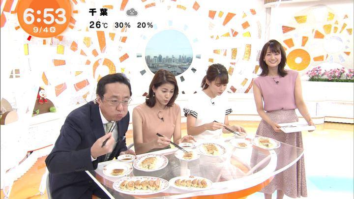 2019年09月04日井上清華の画像13枚目