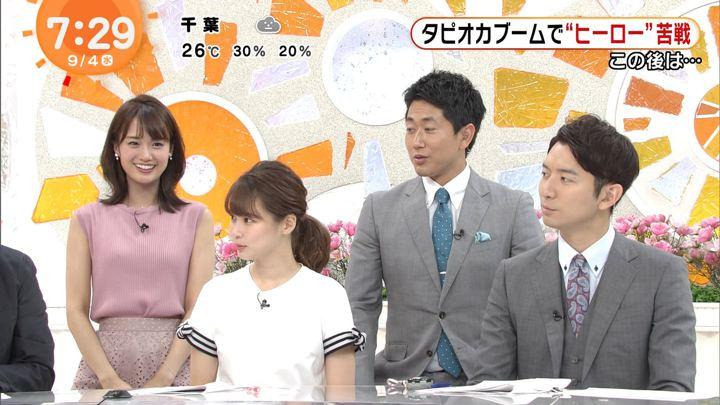 2019年09月04日井上清華の画像14枚目