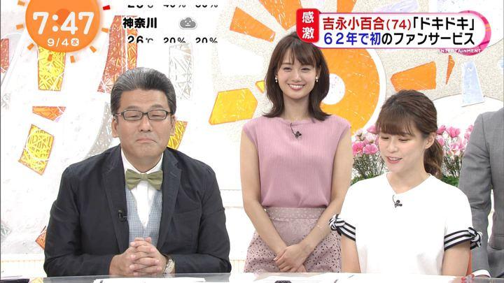 2019年09月04日井上清華の画像15枚目