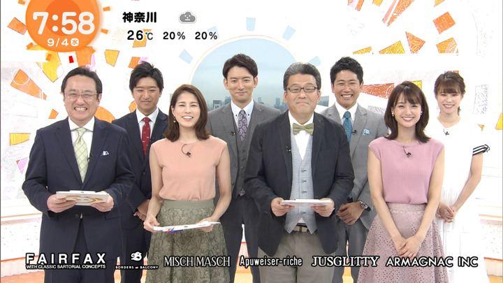 2019年09月04日井上清華の画像16枚目