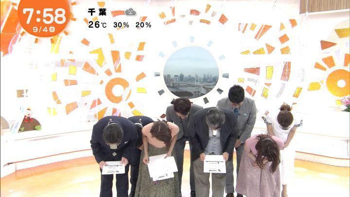 2019年09月04日井上清華の画像17枚目