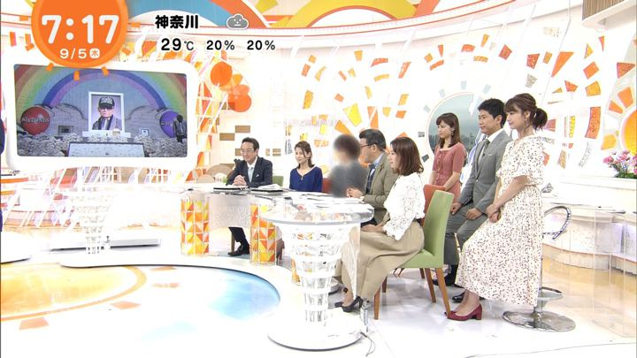 2019年09月05日井上清華の画像03枚目