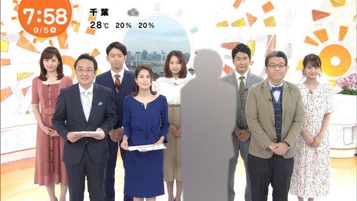 2019年09月05日井上清華の画像04枚目