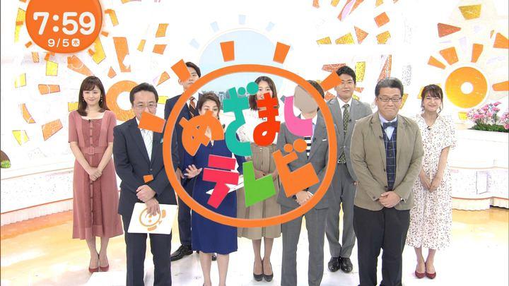 2019年09月05日井上清華の画像05枚目