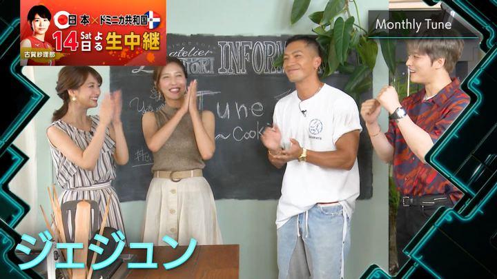 2019年09月07日井上清華の画像01枚目