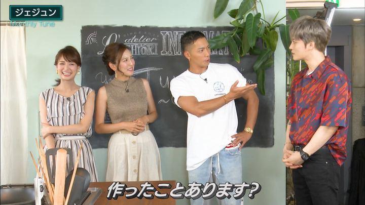 2019年09月07日井上清華の画像05枚目