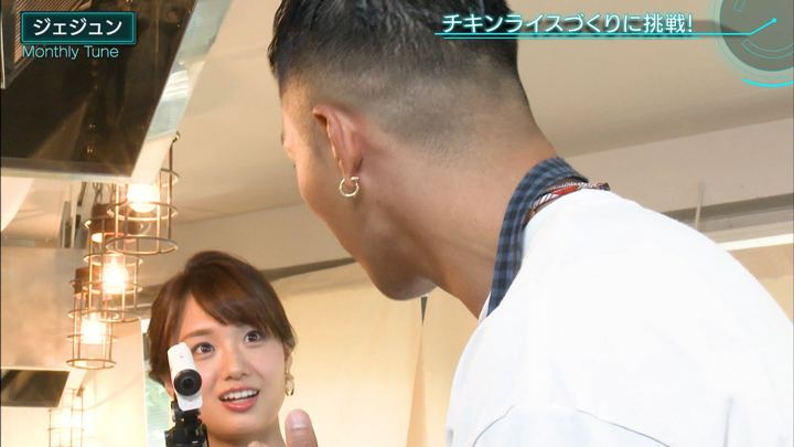 2019年09月07日井上清華の画像06枚目