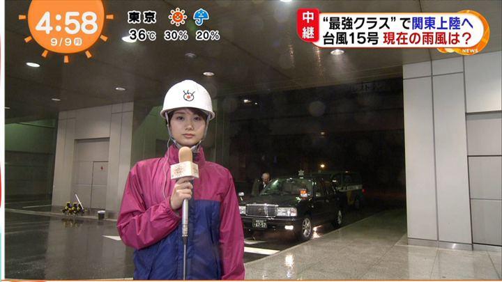 2019年09月09日井上清華の画像01枚目