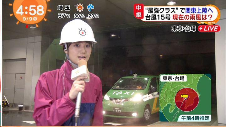 2019年09月09日井上清華の画像03枚目