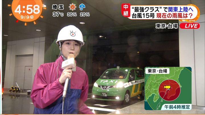 2019年09月09日井上清華の画像04枚目