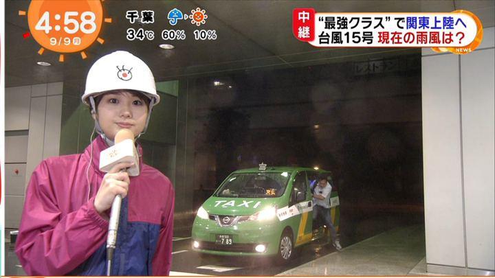 2019年09月09日井上清華の画像05枚目