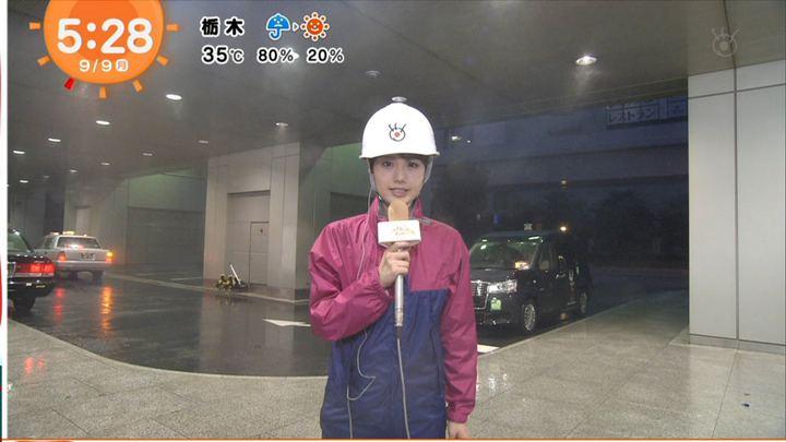 2019年09月09日井上清華の画像06枚目