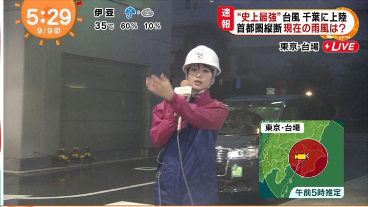 2019年09月09日井上清華の画像08枚目