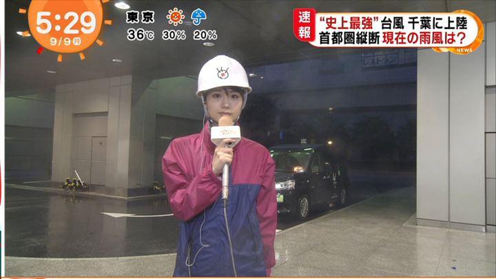 2019年09月09日井上清華の画像09枚目