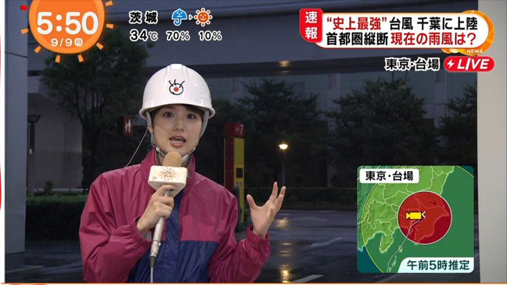 2019年09月09日井上清華の画像10枚目