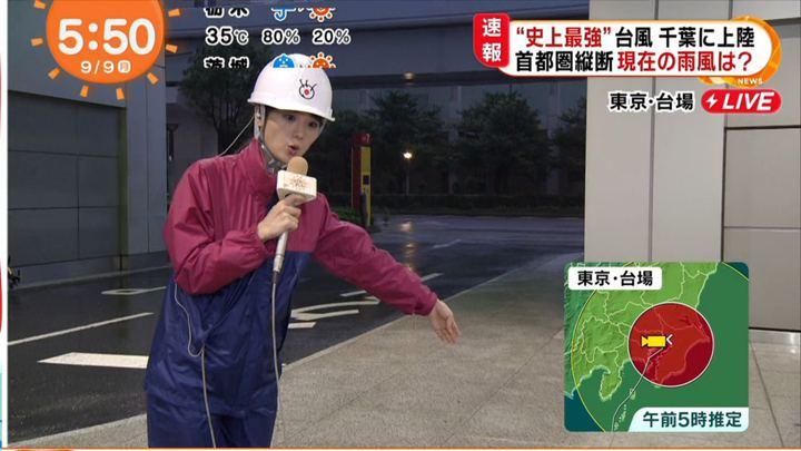 2019年09月09日井上清華の画像11枚目