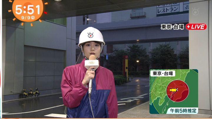 2019年09月09日井上清華の画像12枚目