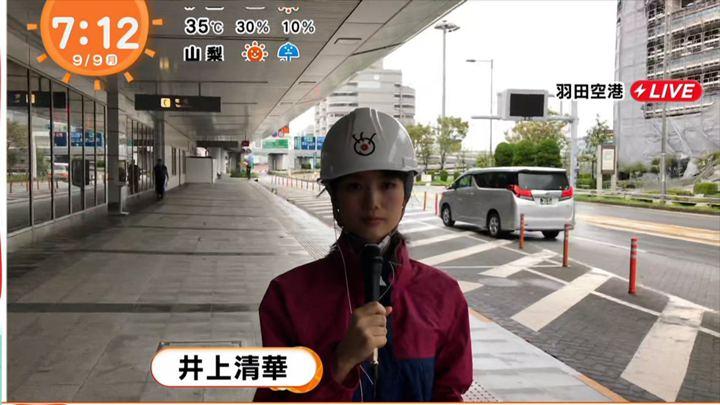 2019年09月09日井上清華の画像13枚目