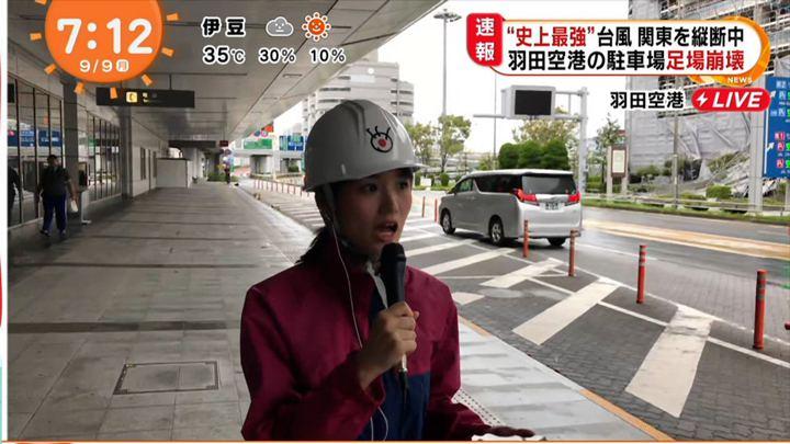 2019年09月09日井上清華の画像14枚目