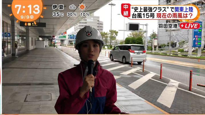 2019年09月09日井上清華の画像15枚目
