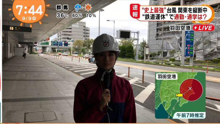 2019年09月09日井上清華の画像16枚目