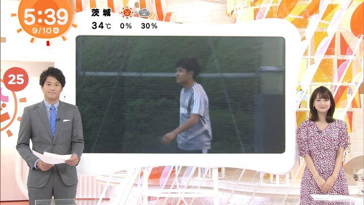 2019年09月10日井上清華の画像01枚目