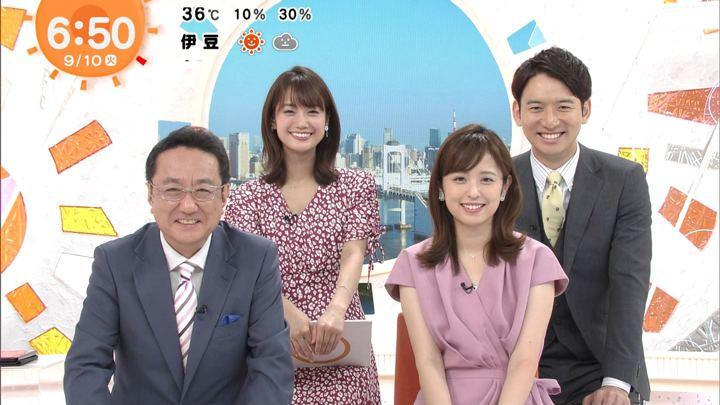 2019年09月10日井上清華の画像10枚目