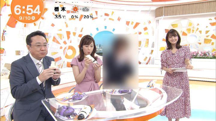 2019年09月10日井上清華の画像11枚目