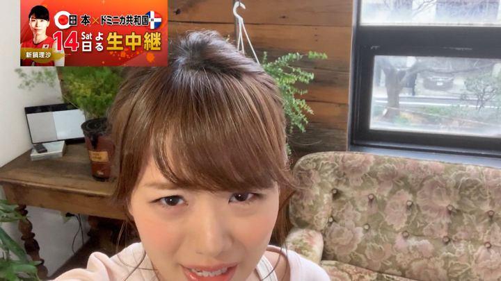 2019年09月10日井上清華の画像13枚目