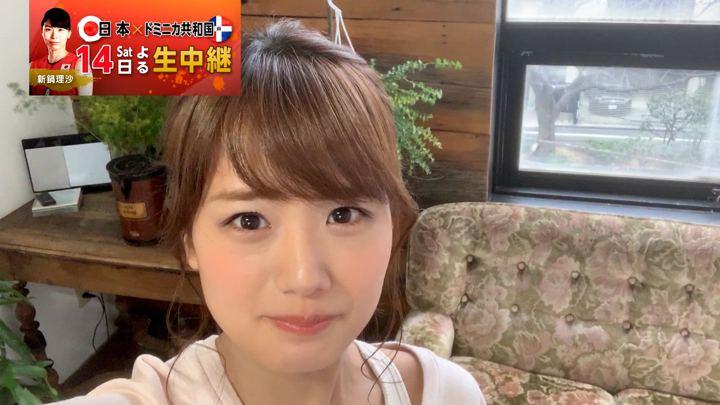 2019年09月10日井上清華の画像14枚目