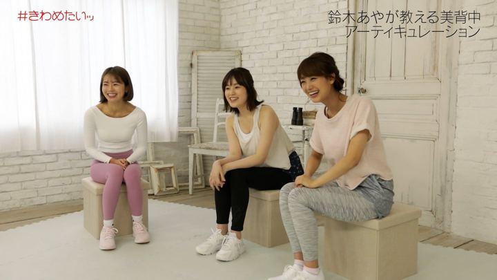 2019年09月10日井上清華の画像20枚目