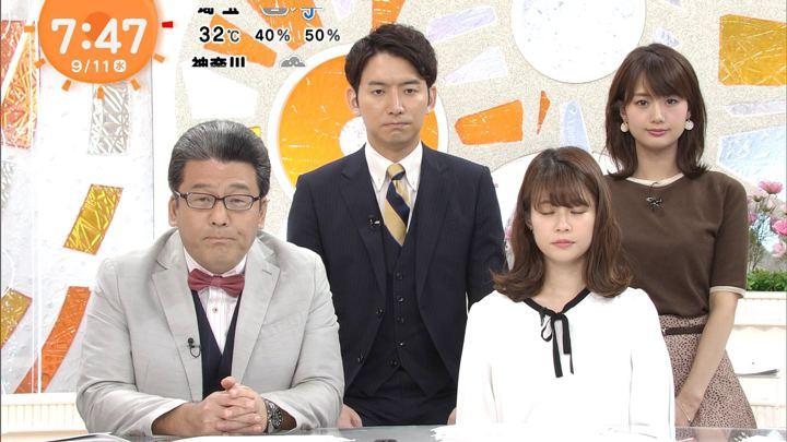 2019年09月11日井上清華の画像13枚目
