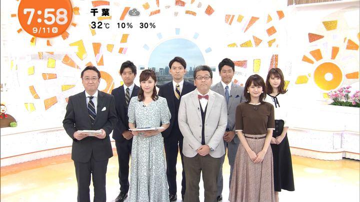 2019年09月11日井上清華の画像14枚目