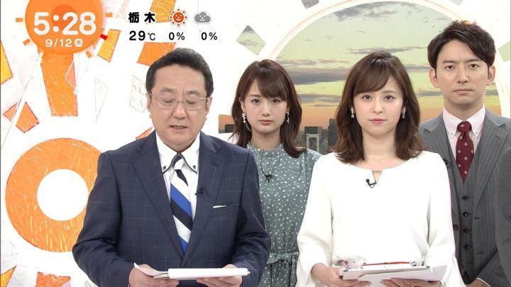 2019年09月12日井上清華の画像01枚目
