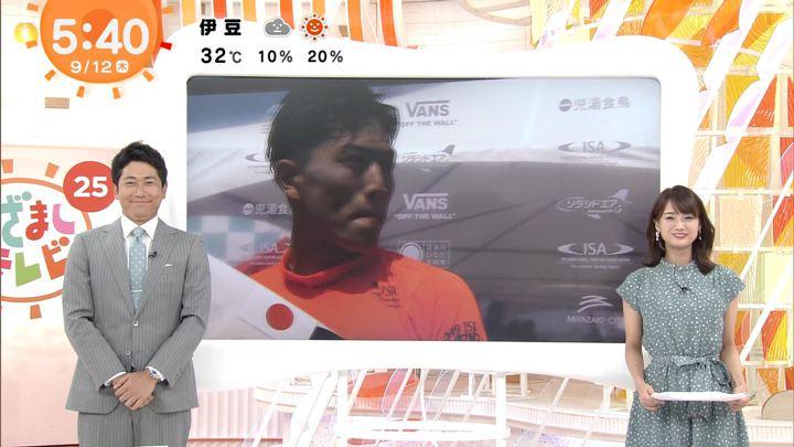 2019年09月12日井上清華の画像03枚目