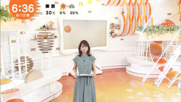 2019年09月12日井上清華の画像10枚目