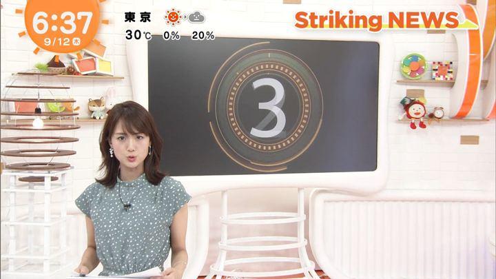 2019年09月12日井上清華の画像13枚目