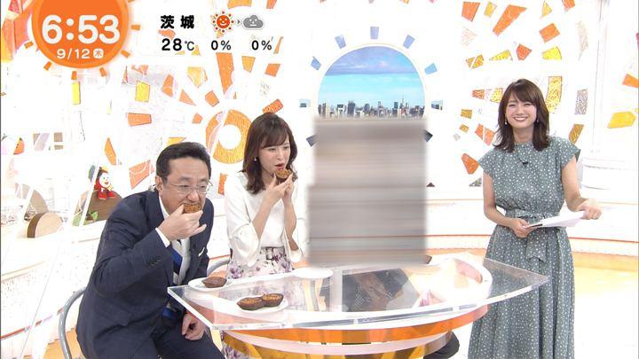 2019年09月12日井上清華の画像14枚目