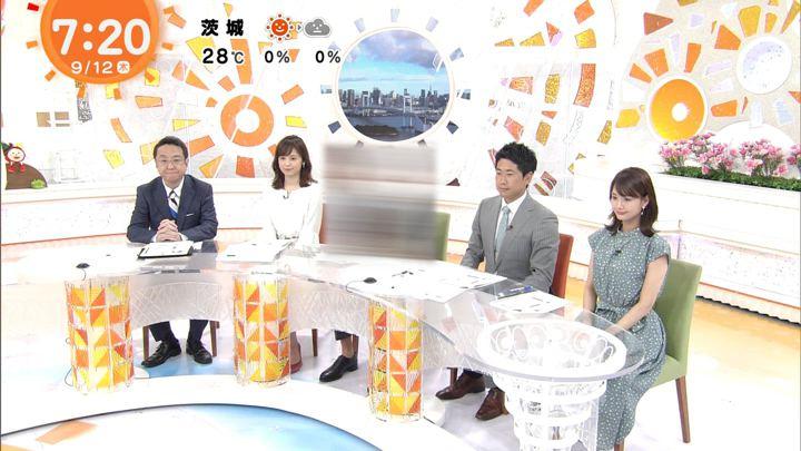 2019年09月12日井上清華の画像15枚目