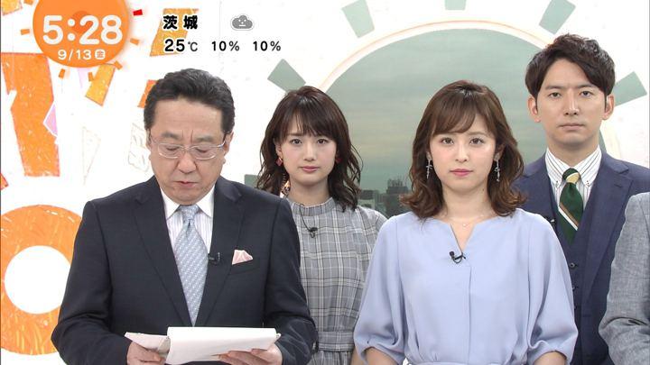 2019年09月13日井上清華の画像01枚目