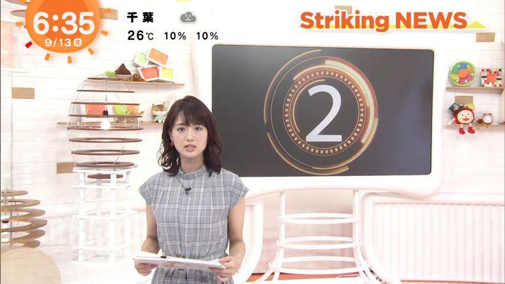 2019年09月13日井上清華の画像07枚目