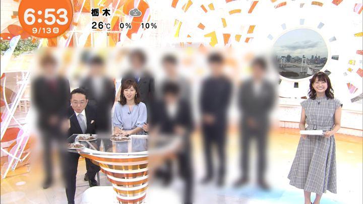 2019年09月13日井上清華の画像08枚目