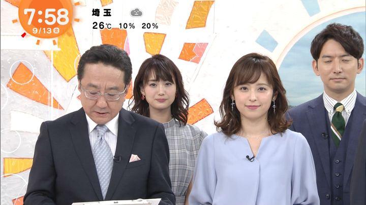 2019年09月13日井上清華の画像09枚目